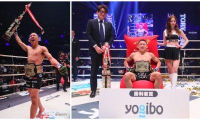 Kyoji Horiguchi RIZIN 26 MMA Frontkick.online
